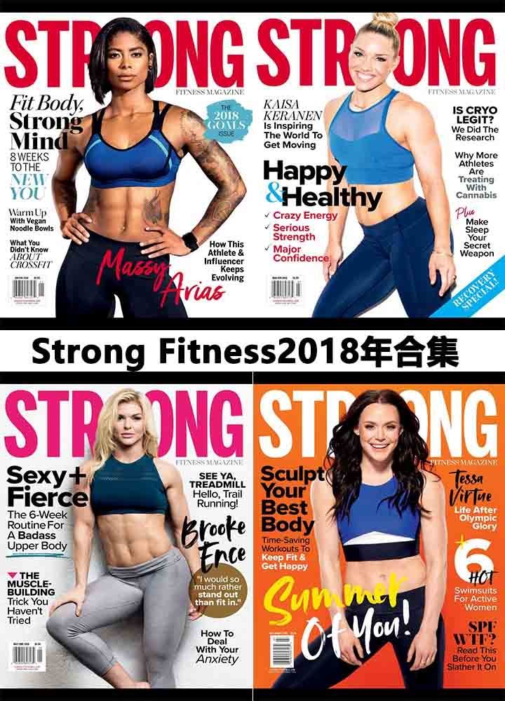 Strong Fitness - 2018年合集
