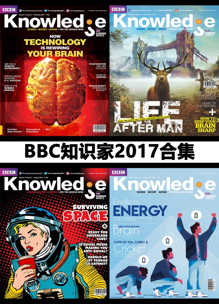 BBC知识家【BBC Knowledge】,2017月刊合集已更新